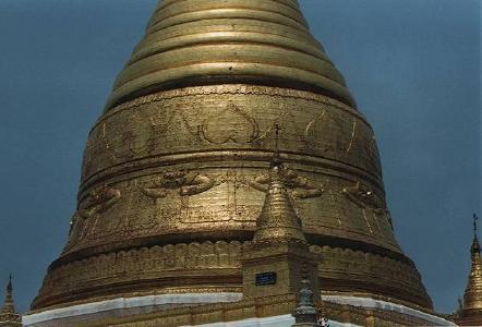 Pagode (Myanmar)